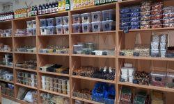 Магазины по продаже орехов, сухофруктов