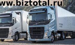Транспортная логистическая компания