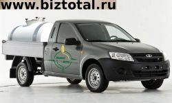 Авто цистерна ПИКАП Гранта