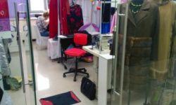 Ателье по ремонту и пошиву одежды и меха