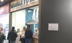 Кафе (восточная кухня) на Фуд Корте