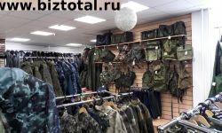 Магазин спецодежды, военных товаров и обуви