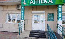 Аптека с клиентской базой