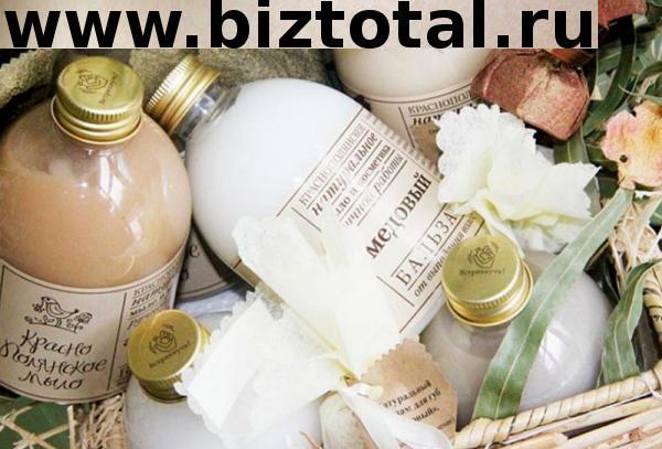 3afade07afe Продажа бизнеса  Интернет-магазин косметики и пищевых добавок