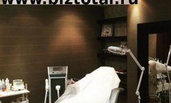 Центр косметологии и салон красоты