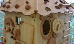 Центр раннего детского развития
