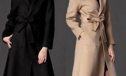 Интернет магазин женских пальто