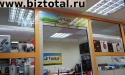 Сервисный центр по Ремонту мобильной техники