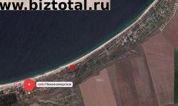 Участок у берега моря в Крыму под Бизнес