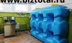 Производство воды с двумя скважинами