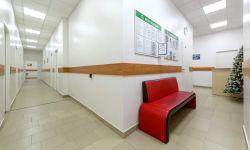 Многопрофильная клиника