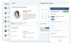 Medesk — облачная медицинская информационная система