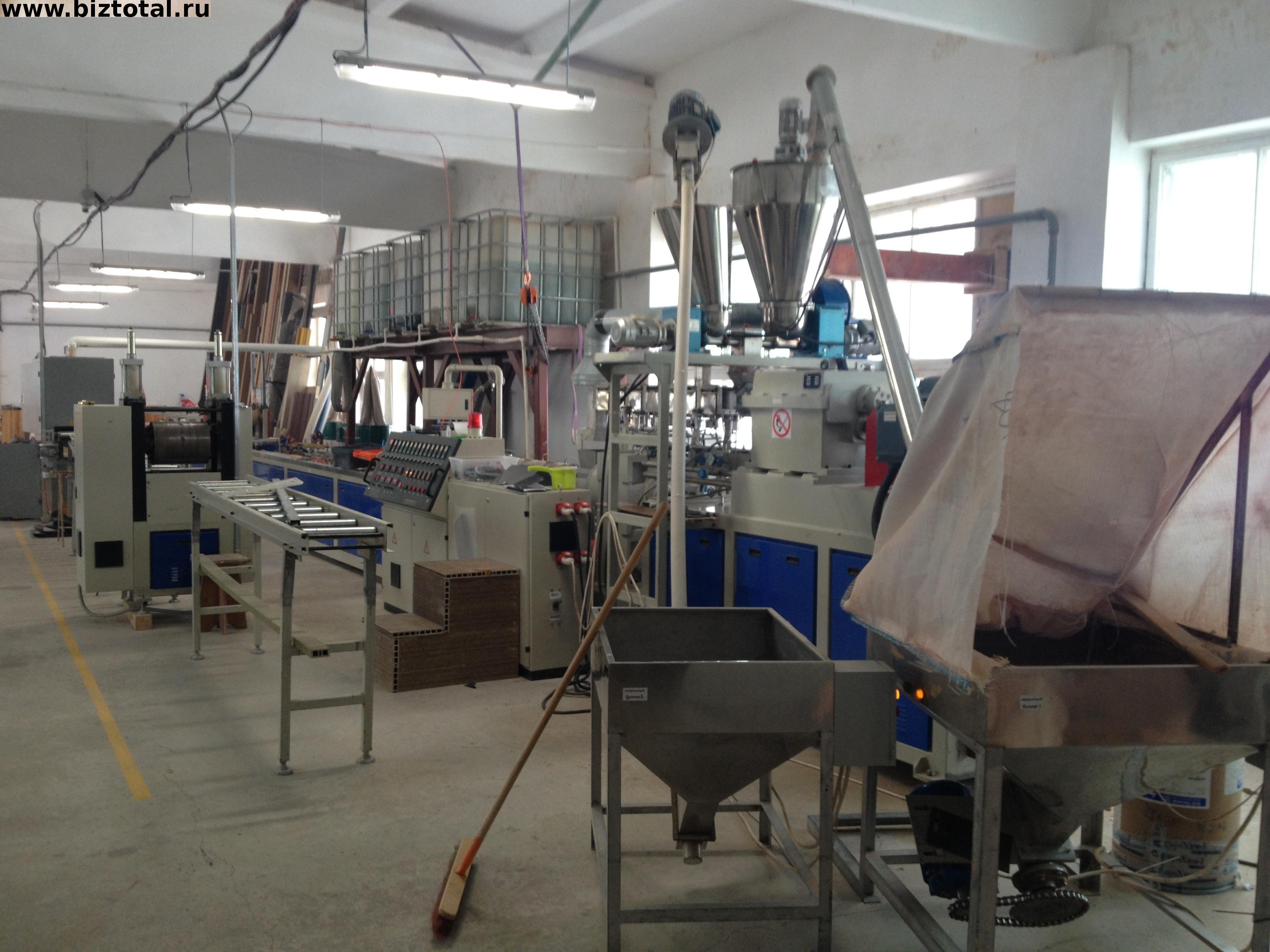 Продается действующее предприятие по производству композиционных строительных материалов.