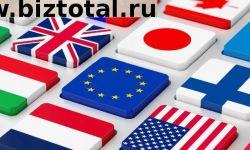 Онлайн-бюро переводов