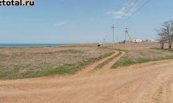 Красивый участок на море в с. Береговое Крым