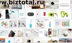 Интернет-магазин гаджетов и аксессуаров для мобильных телефонов