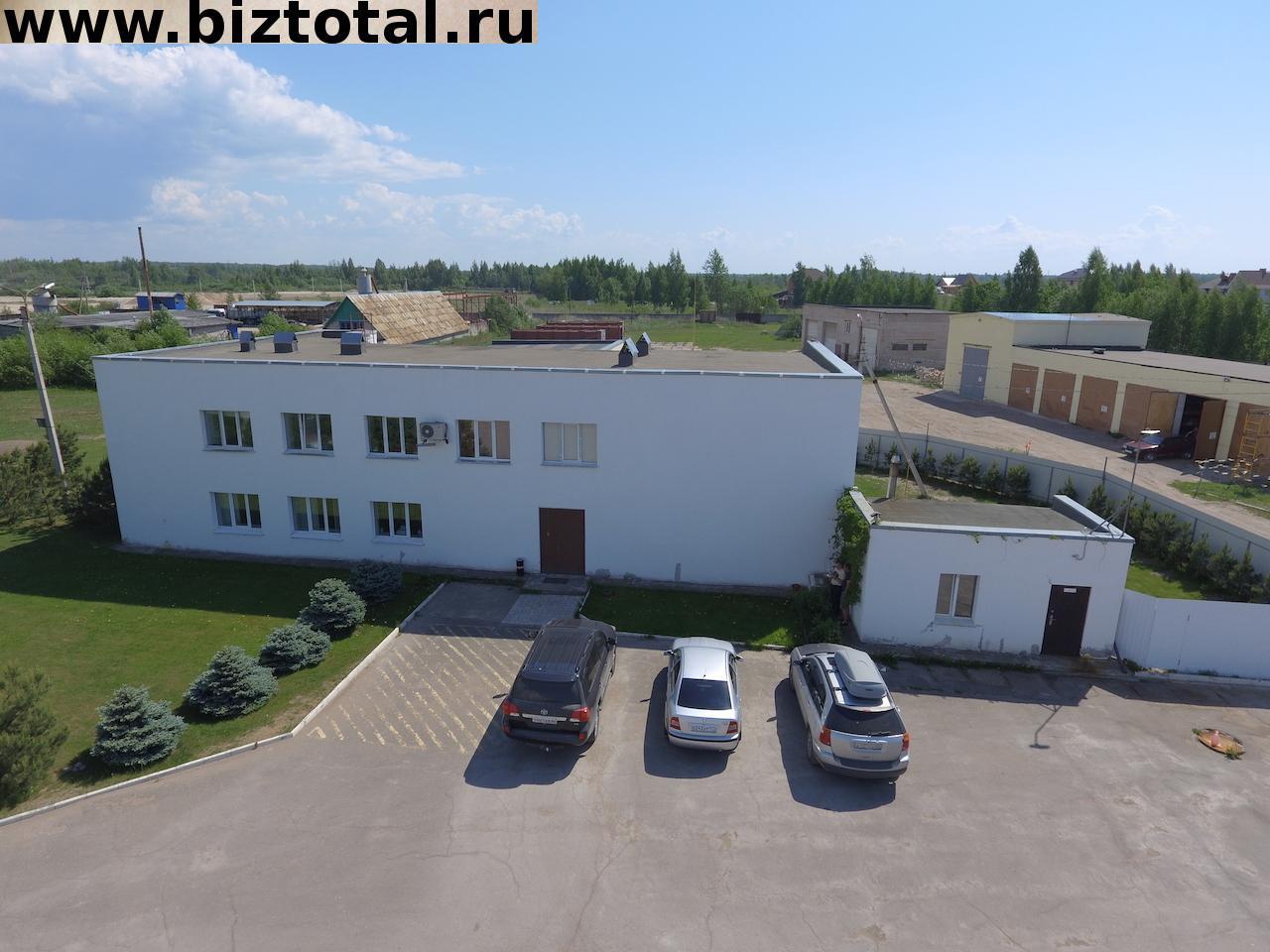 Производственная база 2.3 Га в Пскове