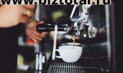 Кофейня в центре города