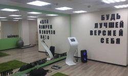 Фитнес-студия EMS тренировок