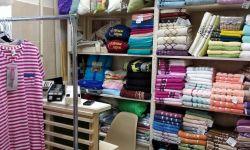 Отдел домашнего текстиля