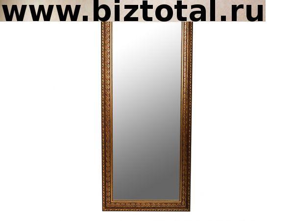 Парикмахерское зеркало Роял