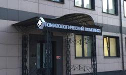 Стоматологическая клиника в аренду