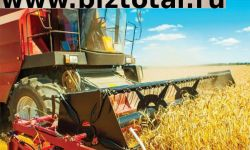 Сельхозпредприятие в Алейском районе