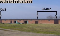 Сдаётся склад 374м2,  32км от Краснодара, 18км от Тимашевска.Собственник.