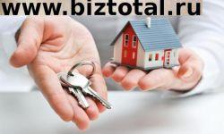 Компания по продаже недвижимости