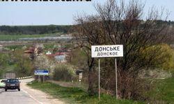 Жилой дом (с. Донское)