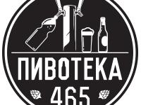 Франшиза Пивотека 465