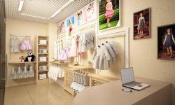 Магазин детской одежды, игрушек и бытовой химии