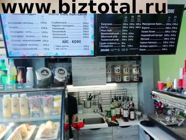 Кофейня на Новом Арбате