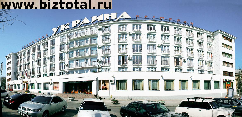 Гостиница в центре г. Севастополя.