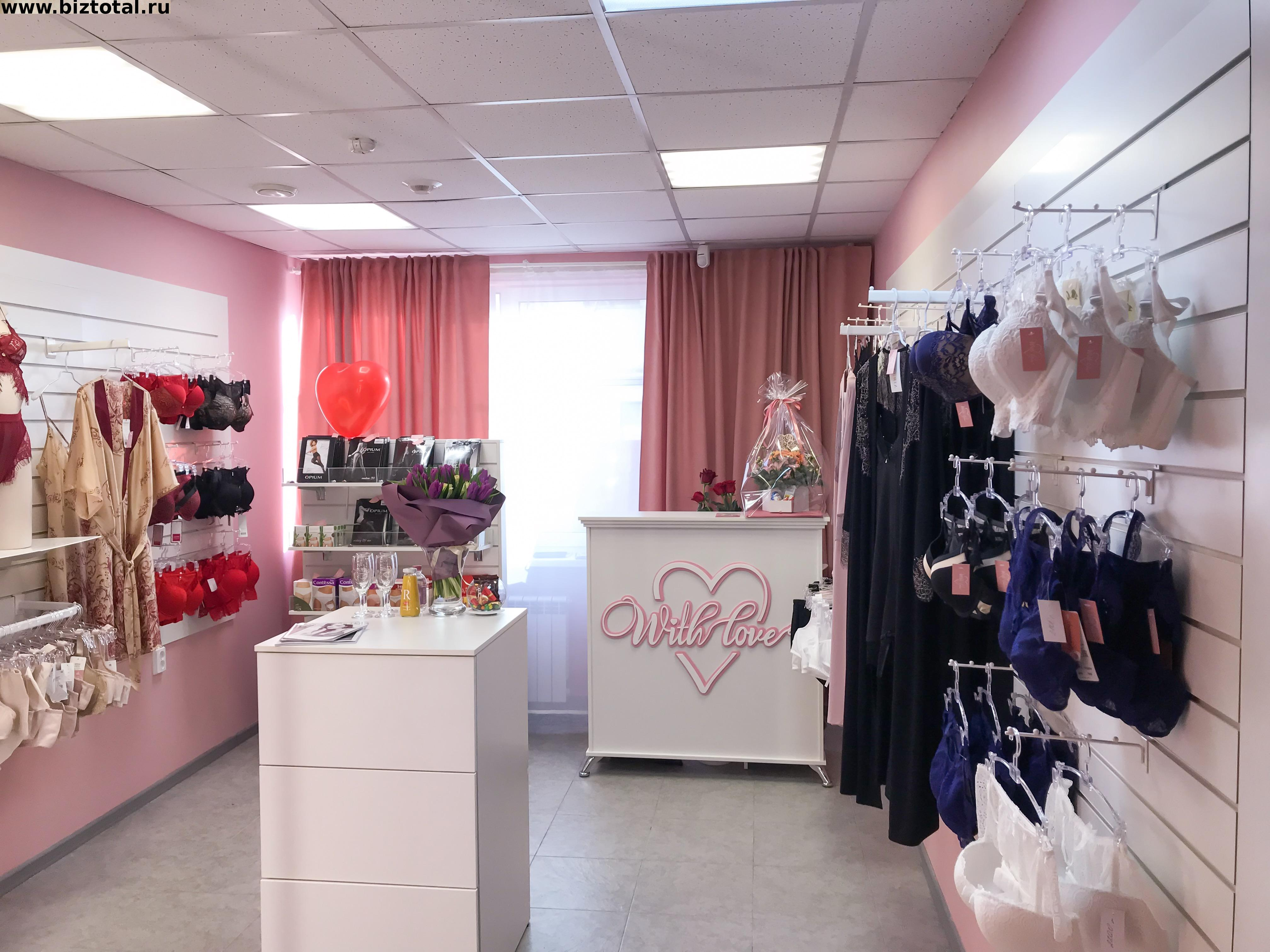 Магазин женского белья одежды сделать массажер для стоп
