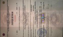 Продается новый ЧОП с лицензией до 2024г.