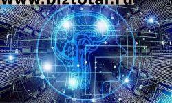 Системный IT продукт восстановительной медицины