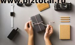 Раскрученный интернет-магазин электроники и подарков