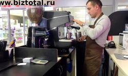 Кофейня с чистой прибылью от 80 000 руб., с окупаемостью 7,5 месяцев