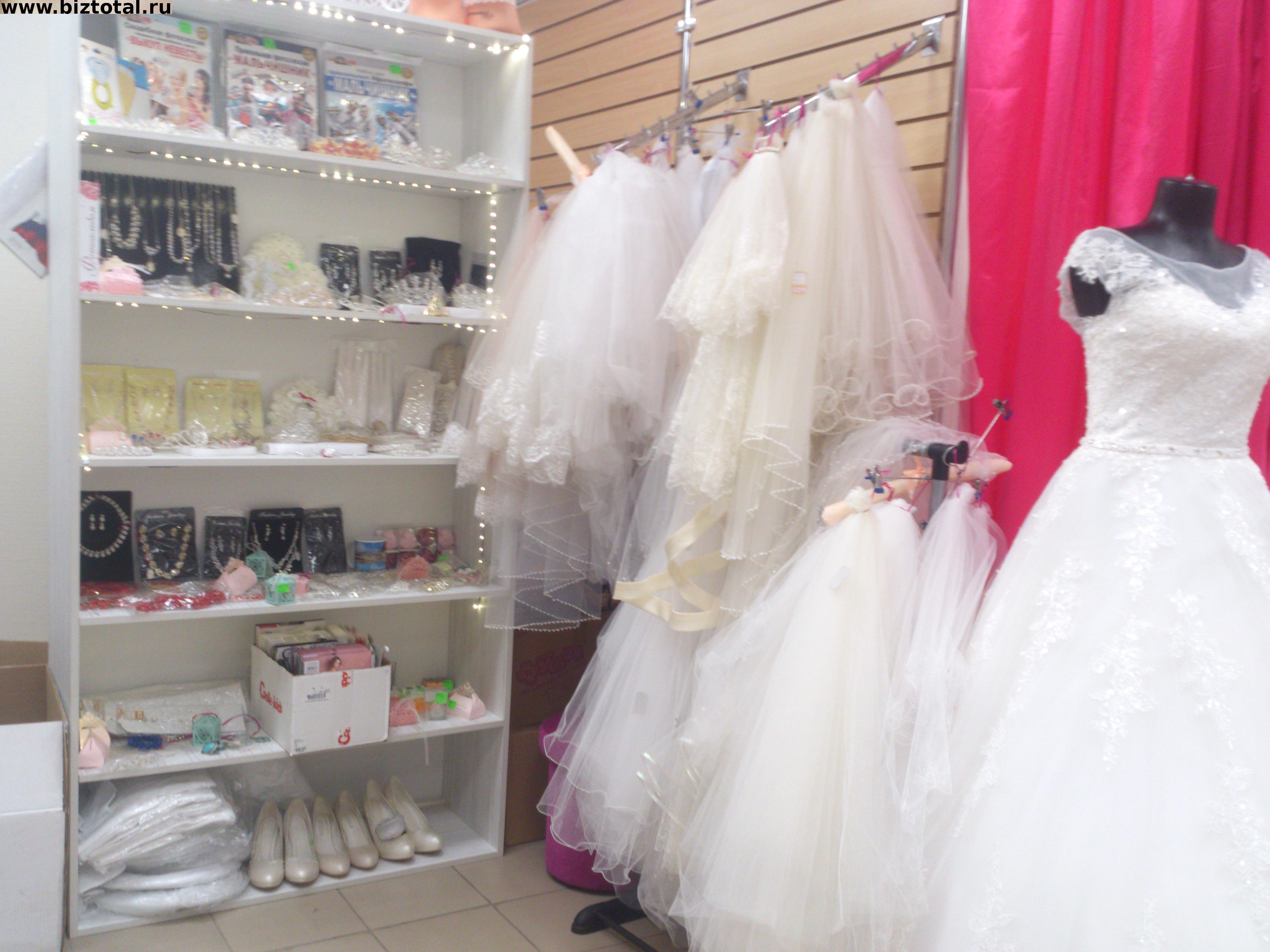 Раскрученный свадебный салон