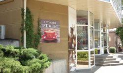 Действующее АРТ- Кафе