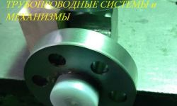 Угольник с фланцами ГОСТ 22799-83 - доверяет РОСКОСМОС