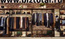 Магазин (шоу-рум) дизайнерской одежды (с интернет-магазином)