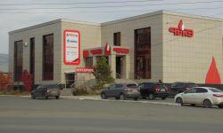 Продается сеть МАЗС, склад нефтепродуктов
