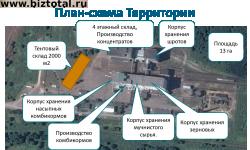 Комбикормовый завод мощностью 15 тыс тонн в месяц в Волосово, Лен. Обл.