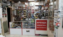 Магазин сантехники, электрики и крепежа