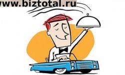 Продается Доставка еды в Симферополе. Со стабильным доходом.