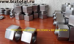 Гайки накидные ОСТ 92-3905-76  ст.10Х11Н23Т3МР