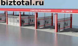 Продажа 2х автомоек самообслуживания в Ленинградской области