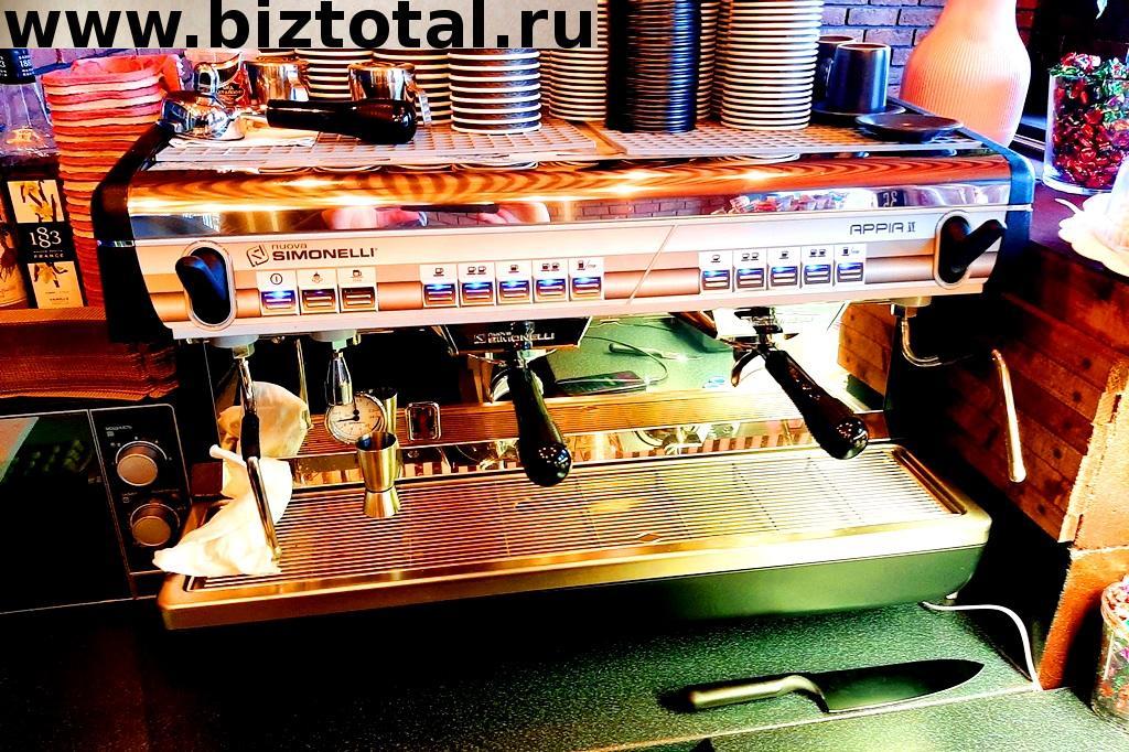 Проходная кофейня
